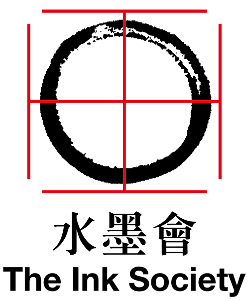 Ink_Society_Logo_AW